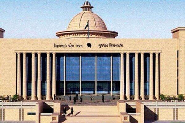 Gujarat State Quiz